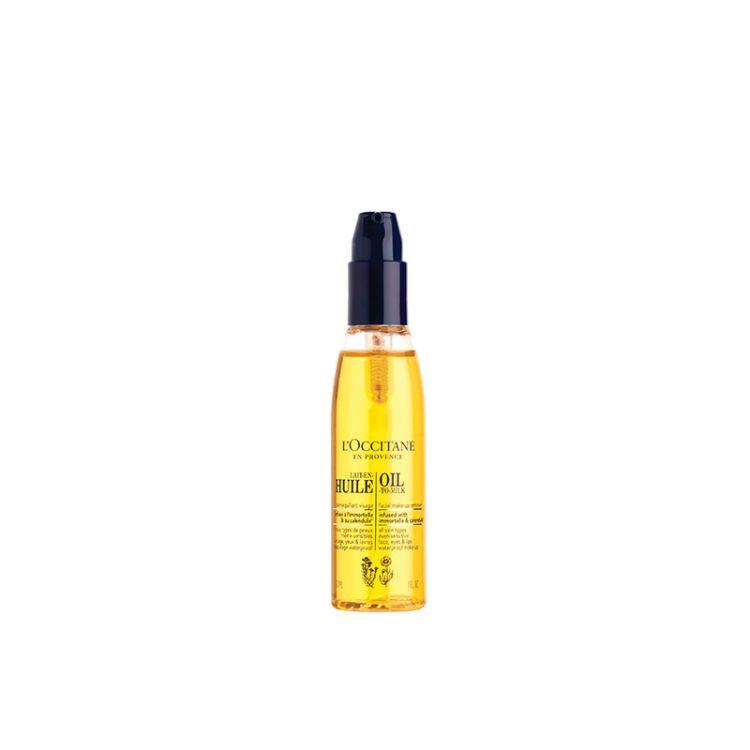 蜡菊卸妆油30ml